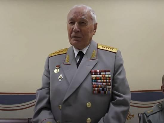 Ушёл из жизни уроженец Брянщины и генерал КГБ Иван Вертелко