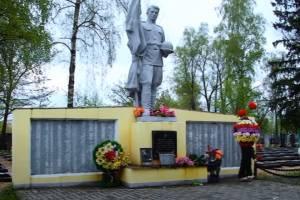 В Новозыбкове с ошибками восстанавливают разгромленный воинский мемориал