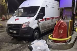 В Брянске водитель скорой помощи внезапно умер на заправке
