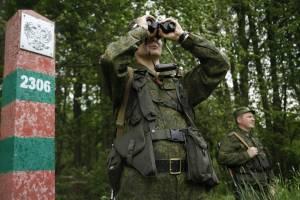 Нарушителя из Узбекистана поймали в Севском районе брянские пограничники
