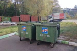 В Брянске ликвидировали свалку возле детского реабилитационного центра