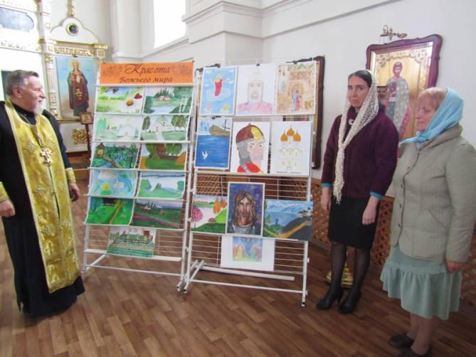 В Мглине завершился конкурс детского творчества «Красота Божьего мира»