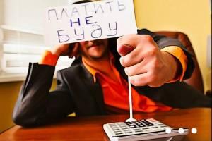 С работником ООО «Брянский лен» не рассчитались при увольнении