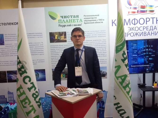 Гендиректор брянской «Чистой планеты» встретится с Дмитрием Кобылкиным