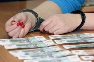 Брянская экс-чиновница обманом получила жилищный сертификат