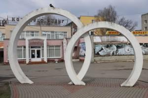 В Клинцах капитально отремонтируют городской ЗАГС