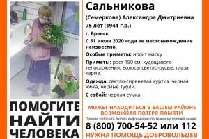 В Брянске седьмые сутки ищут 75-летнюю Александру Сальникову