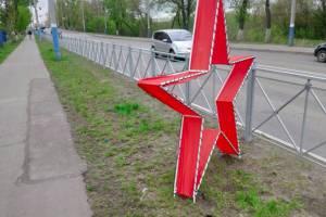 В Брянске на въезде в Володарский район установили праздничные звезды
