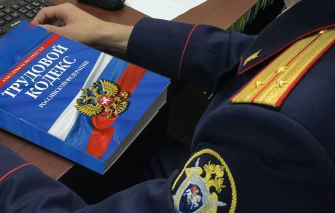 Сельцовского чиновника-инвалида лишили двух дней отпуска в год