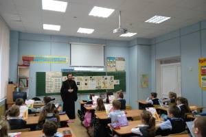 В Брянске священник рассказал о значении Пасхи гимназистам