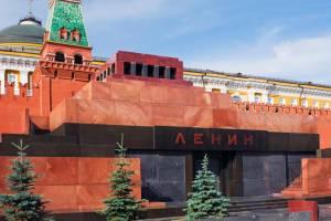 Брянцы выступили за перезахоронение тела Ленина