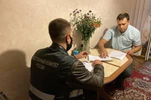 В Брянске за взятку осудят инспектора Ространснадзора