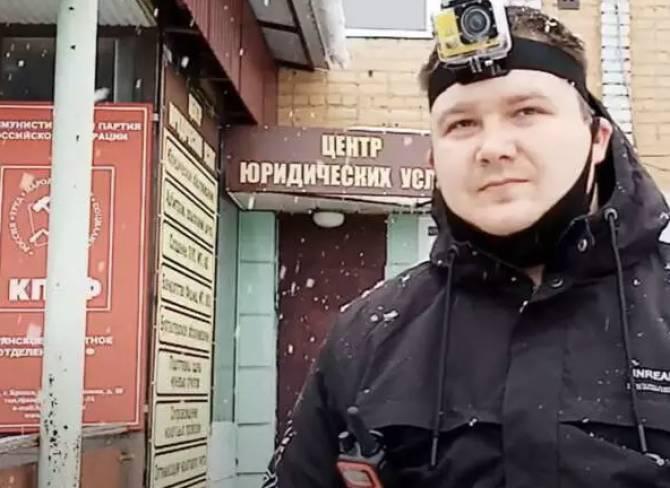 Брянскому блогеру Демьяненко напомнили о запрете цензуры в России