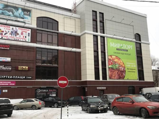 В Брянске магазин «Мираторг» в ТЦ «Родина» закрывается с 1 марта