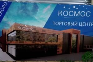 В Брянске строящийся ТЦ на месте ДК Гагарина назвали мавзолеем
