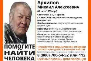 В Брянске нашли живым пропавшего 65-летнего Михаила Архипова