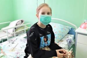 Брянцы собрали деньги для тяжелобольной девочки на авиабилеты в Санкт-Петербург