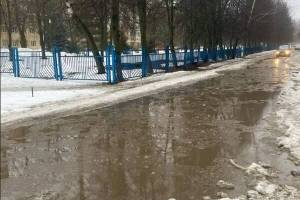 В Брянске утонула дорога у детской областной больницы
