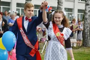 В Брянской области 22 мая пройдут последние звонки