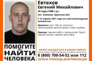 В Брянской области без вести пропал 34-летний Евгений Евтехов