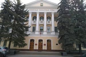 Депутаты Брянской облдумы проведут внеочередное заседание