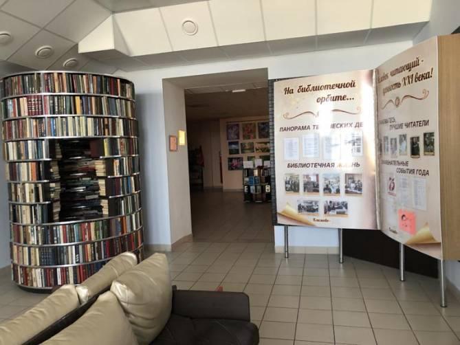 В Климовской библиотеке научат оформлять выставки
