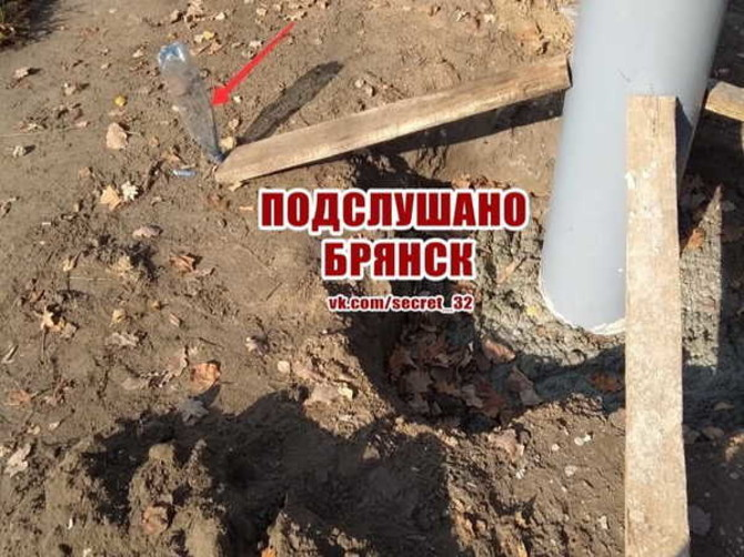В Брянске сняли на фото якобы опасный столб