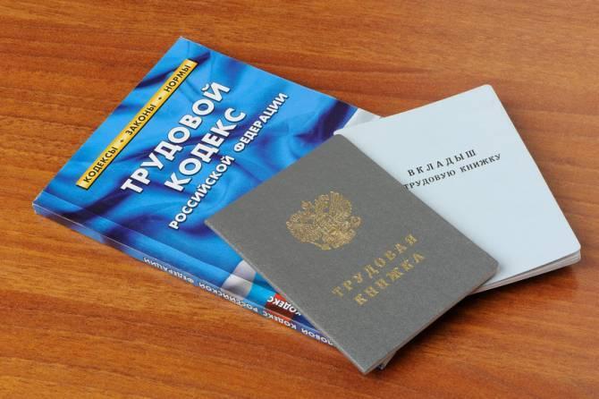 В Клинцах бизнесмен тайно устроил на работу судебного пристава