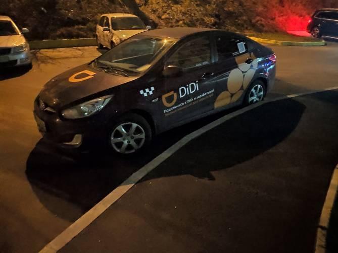 Китайское такси DiDi поманило брянцев 30% скидкой