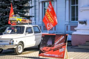 В Брянске прошла выставка уникальных автомобилей «Amazing Car FEST»