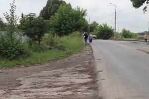 Властей Брянска призывают обезопасить пешеходов возле остановки «Меловая»