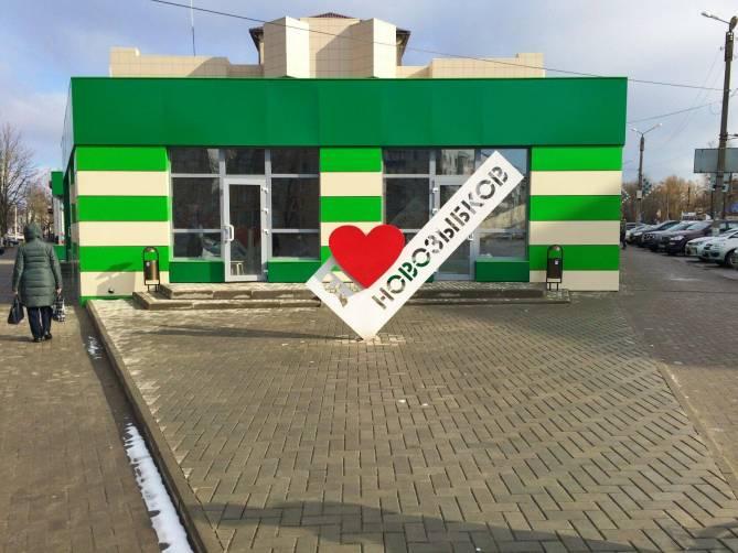 В Новозыбкове окончательно изуродовали перекресток «пять углов»