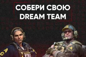 В Брянске подходит к концу регистрация на киберспортивный чемпионат ЛДПР по CS: GO