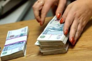 Бухгалтер «ЖКХ Клинцовского района» попалась на завышении своей зарплаты