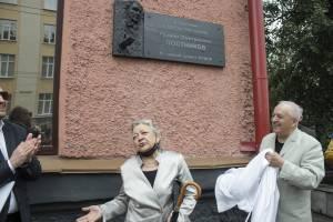 В Брянске открыли мемориальное место в честь Германа Постникова