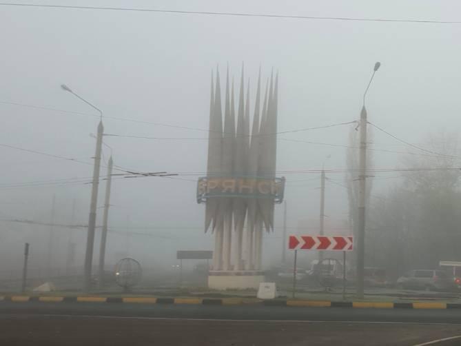 На Брянщину в среду опустится туман