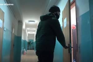 Житель брянской многоэтажки устроил себе теплый пол за счет соседей
