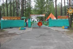 Брянские дети получат бесплатные путевки в лагеря