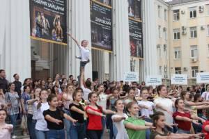 В Брянске пройдет закрытие Года театра