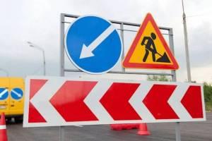 В 2021 году в Брянской области стартует ремонт путепроводов и мостов