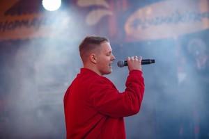 В Брянск приедет работавший на заводе рэпер Евгений
