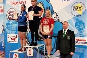 Брянская команда по пауэрлифтингу заняла 3 место на Кубке России