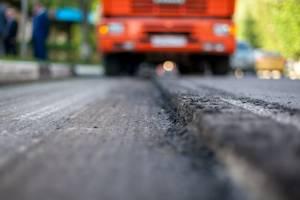 В Клетне потратят больше 5 миллионов рублей на ремонт двух улиц