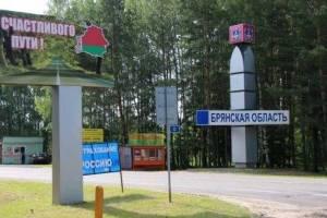 На брянской границе сотрудники ФСБ задержали украинца