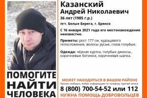 В Брянске к поискам Андрея Казанского подключились волонтеры