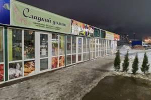 На улице Романа Брянского появились новые торговые ряды