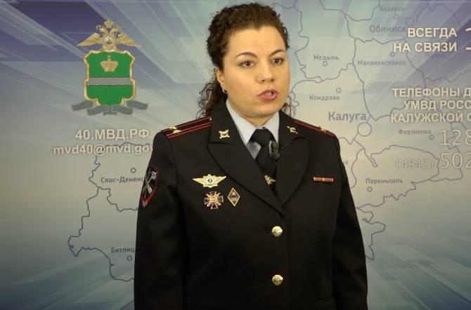 Попавшего в ДТП директора брянской гимназии №1 доставили в Сухиничскую ЦРБ