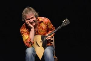 В Брянске концерт «Паганини русской балалайки» состоится 23 марта