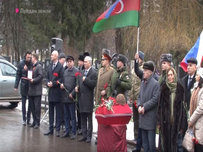 В Брянске с почестями захоронили останки советского солдата