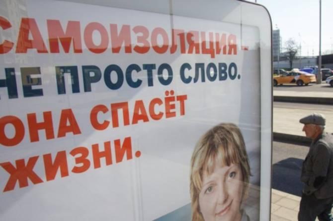 Продлили режим ограничений в Брянской области
